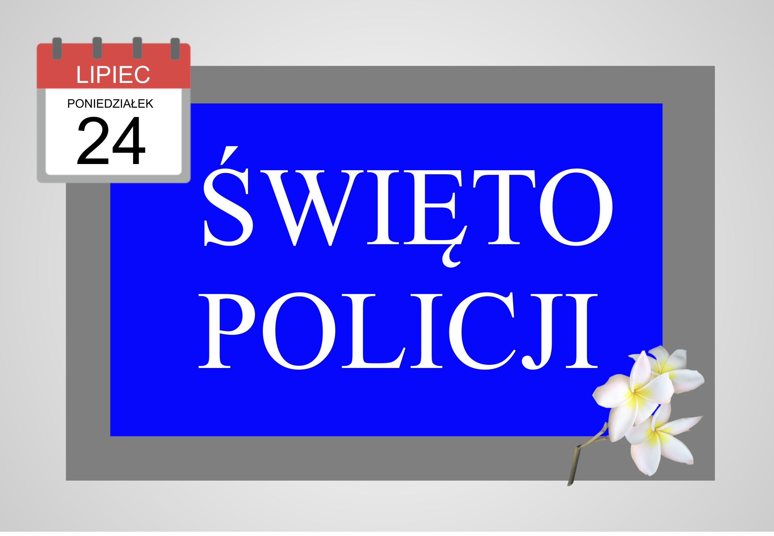 Ilustracja do informacji: Święto Policji