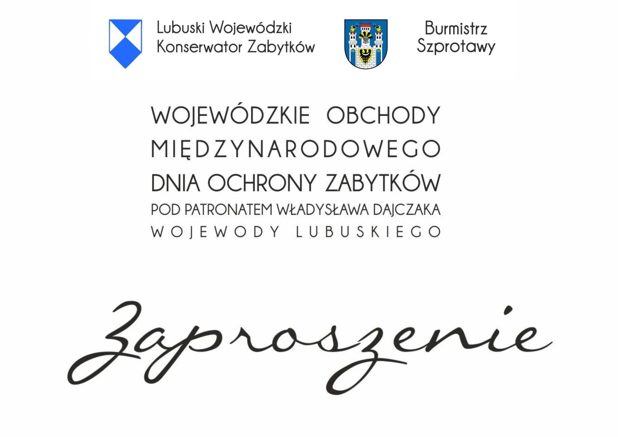 Ilustracja do informacji: Wojewódzkie Obchody Międzynarodowego Dnia Ochrony Zabytków w Szprotawie