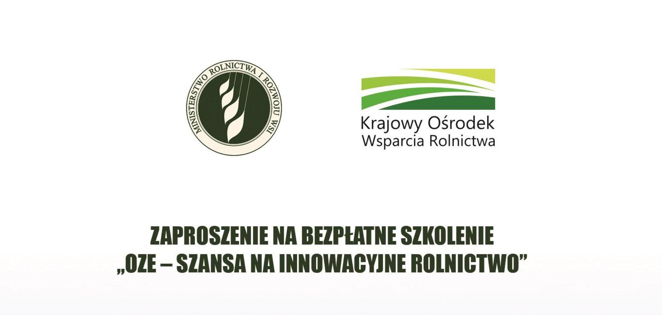 """Ilustracja do informacji: Szkolenie """"OZE – szansa na innowacyjne rolnictwo"""""""