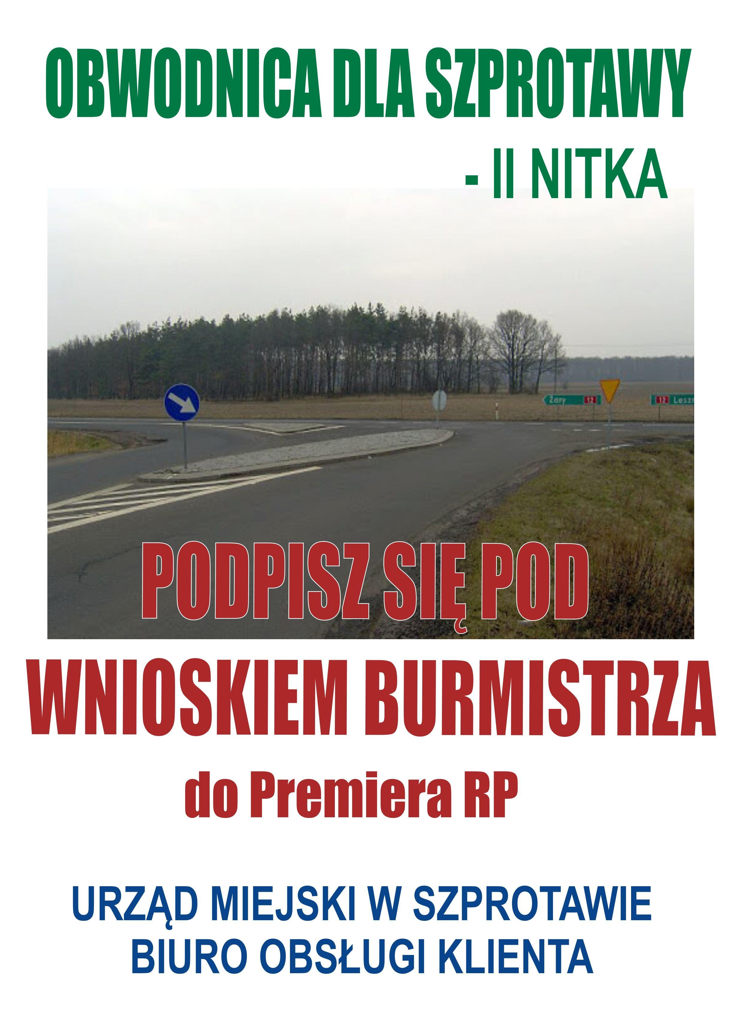 Ilustracja do informacji: Podpisz petycję w sprawie budowy obwodnicy Szprotawy!