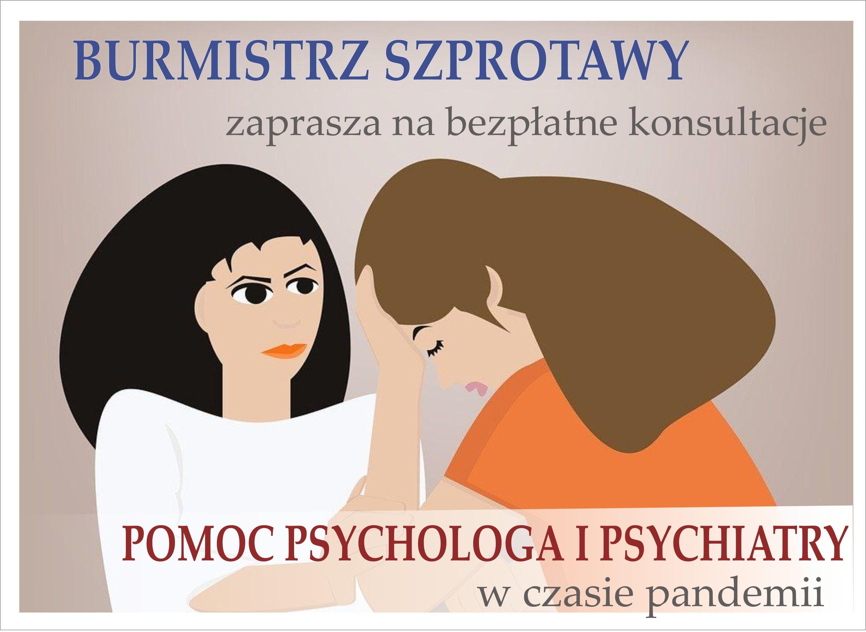 Ilustracja do informacji: Wsparcie psychologiczne w czasie epidemii koronawirusa