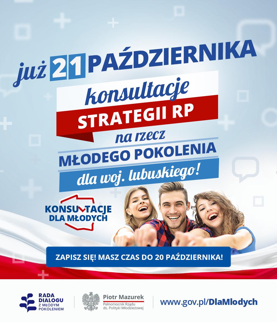Ilustracja do informacji: Zapisz się na konsultacje strategii dla młodych w woj. lubuskim!